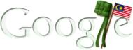 Google Papar Logo KhasRaya-Merdeka