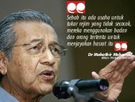 'NGO tajaan AS Bantu Uusaha Guling KerajaanMalaysia'