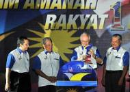 Borang pinjaman SARA 1Malaysia diedarIsnin